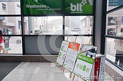 Blt supermarket Editorial Image