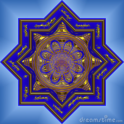 Blue intricate mandala