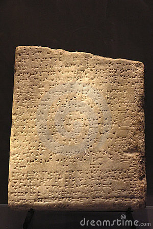 Board with Cuneiform