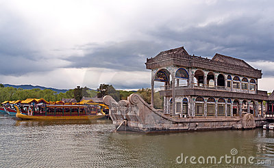 Boat of Purity and Ease (Marble Boat).