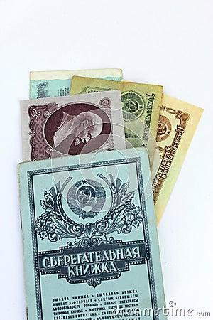 Boek van bank van de USSR en de Sovjetroebels