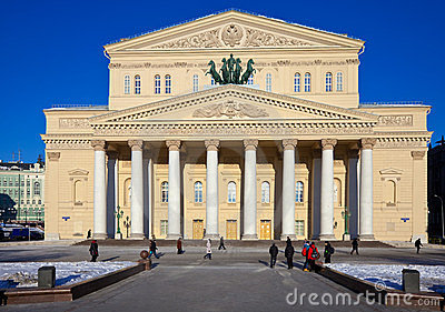 Bolshoi Theatre  in Moscow, Russia Editorial Photo