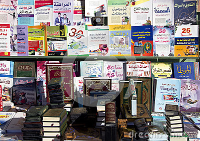 Book bench outside of Marrakesh in old Medina Editorial Photography