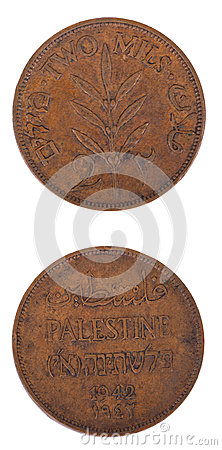 Isolated Palestine 2 Mils - Frontal
