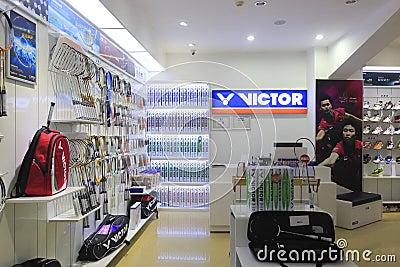 Boutique de badminton Image stock éditorial