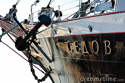 Bow of tall ship Sedov Editorial Stock Photo
