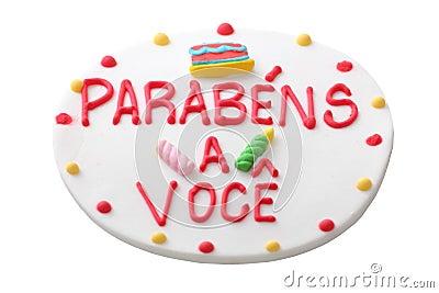 Brazilian Happy Birthday Cake Cover Royalty Free Stock