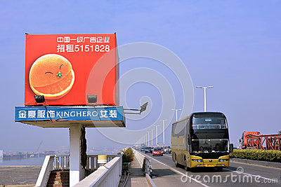 Bridge and transportation in Xiamen, China Editorial Stock Image