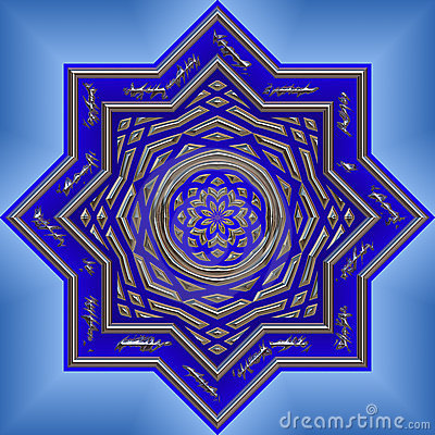 bright blue intricate mandala