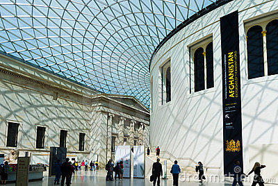 British Museum Library Editorial Stock Image