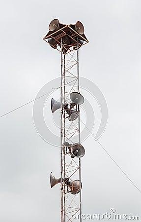 Broadcasting antenna