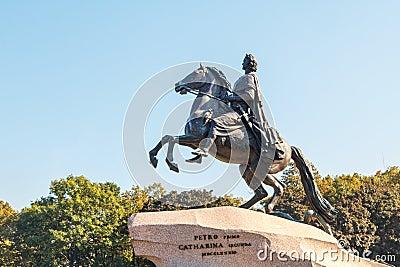 Bronze horseman in St. Petersburg