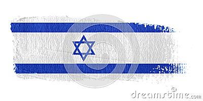 Brushstroke Flag Israel