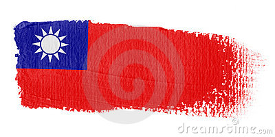 Brushstroke Flag Taiwan
