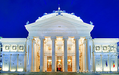 Bucharest Athenaeum at night