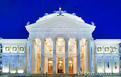 Bucharest Athenaeum at night