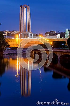 Bucharest - Carol Park