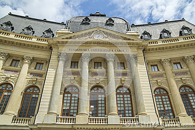 Bucharest Central University Library Editorial Stock Image