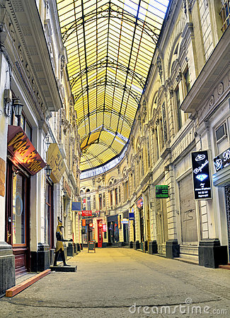 Bucharest - glass covered street Editorial Stock Photo