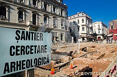 Bucharest - stads- arkeologi Redaktionell Arkivbild