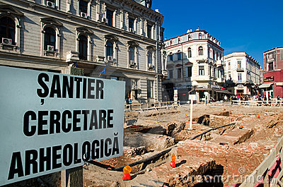 Bucharest - Urban archeology Editorial Photography