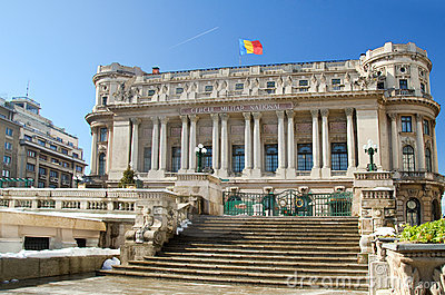Bucharest view - National Army Palace