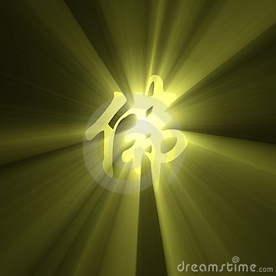 Buddha character sign light flare