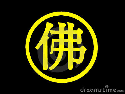 Buddhism (Chinese) 2