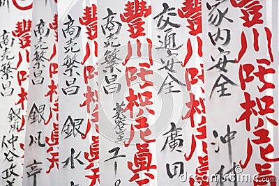 Buddhismus-Markierungsfahnen