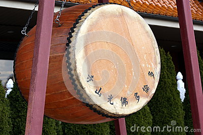 Buddhist Drum