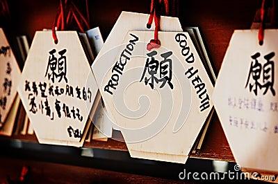 Buddhist prayer cards