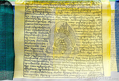 Buddhist Prayer Flag
