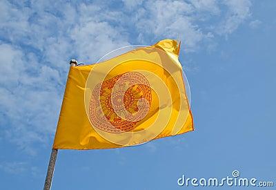 Thai Buddhist Flag The Vipassi Buddhas Dhamma Translated From Tipitaka By Yawares