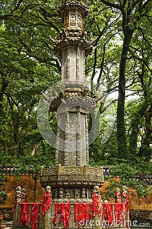 Free Buddhist Prayer Monument Stock Photo - 58567260