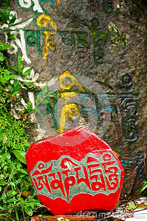 Buddhist prayer stone with mantra