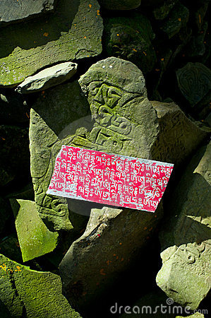 Buddhist prayer stones