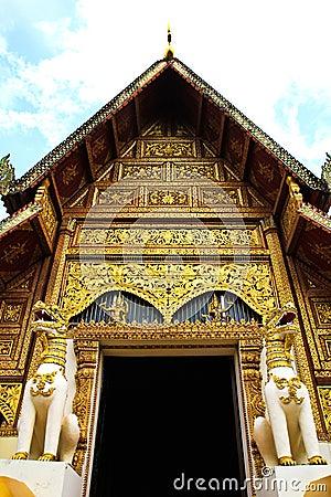 Buddhist temple named Wat Phra Singh