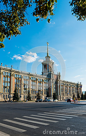 Building of city administration (City Hall) in Ekaterinburg