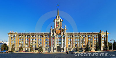 Building of city administration in Ekaterinburg