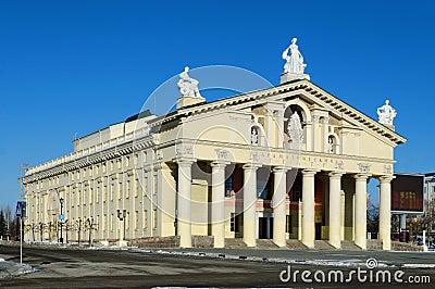 Building of drama theatre The city of Nizhny Tagil. Russia
