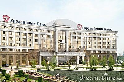 Building of the Eurasian bank and Eurasian Corporation of Natura Editorial Photo