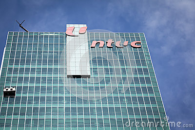 Building of the NTUC Centre Editorial Stock Image