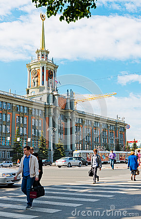 Free Building Of City Administration (City Hall) In Yekaterinburg Royalty Free Stock Photography - 35509497