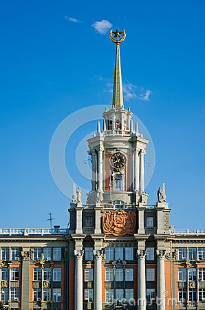 Free Building Of City Administration In Ekaterinburg, Rus Royalty Free Stock Photo - 29021965