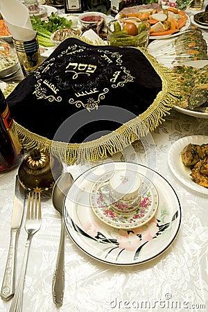Bukharian Jewish Passover ceder