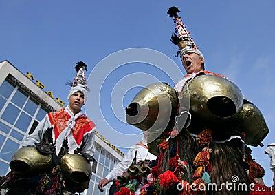 Bulgaria Kukeri Masquerade Editorial Photography
