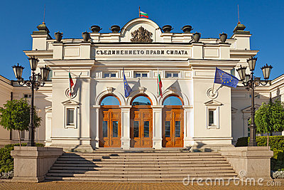 Bulgaria National Assembly Editorial Stock Photo