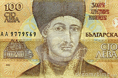 Bulgarian 100 leva