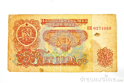 Bulgarian banknote