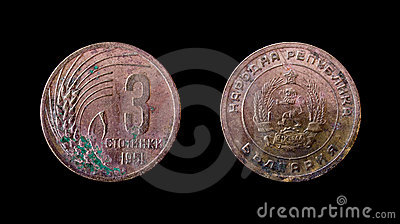 Bulgarian coin of 1951